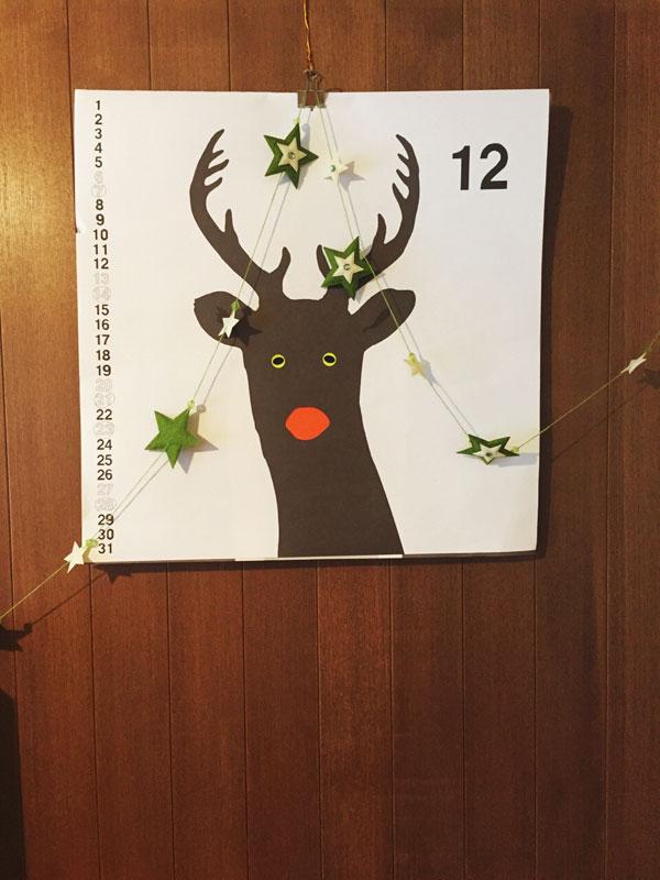 2014クリスマス飾り-2